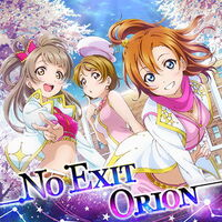 NO EXIT ORION (Cover)