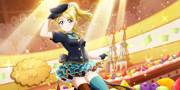 Wanting to Know You (Idolized)