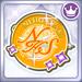 Nijigasaki School Badge (Elegant)