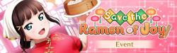 Save the Ramen of Joy! (Event - EN)