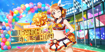 Takami Chika Card List Love Live All Stars Wiki Fandom