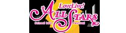Love Live! ALL STARS Wiki