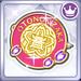 Otonokizaka School Badge (Elegant)