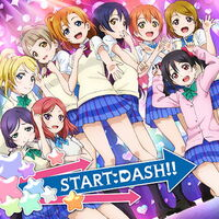 START DASH!! (Cover)