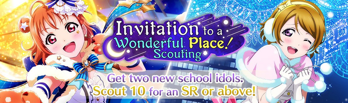Invitation to a Wonderful Place! (Gacha - EN)