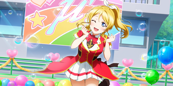 Wow! These Flowers are Gorgeous! (Idolized)