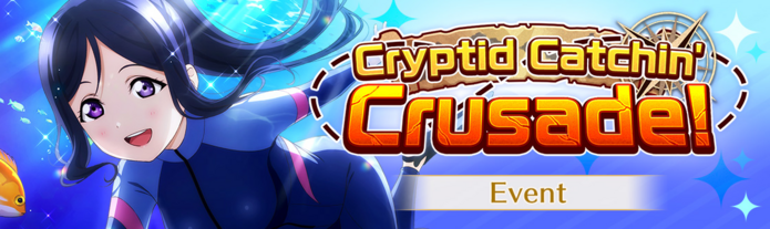 Cryptid Catchin' Crusade! (Event - EN)