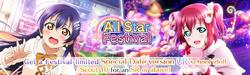 All Star Festival - September 19, 2020 (Gacha - EN)