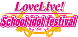 Love Live! School Idol Festival Logo