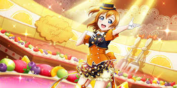Bread Shared with Kotori (Idolized)