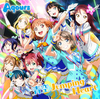 Aozora Jumping Heart (Cover)