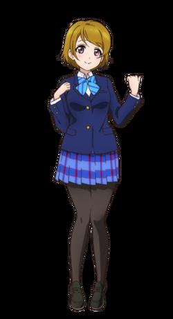 Koizumi Hanayo (Uniform)