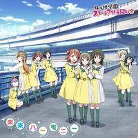 Mirai Harmony (Cover)