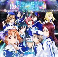 Mirai no Bokura wa Shitteru yo (Cover)
