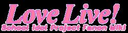 Love Live! Fanon Wiki
