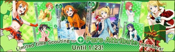 (1-21) Pure Limited Scouting