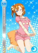 SR 319 Honoka May Ver.