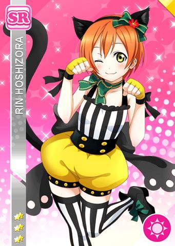 File:SR 93 Transformed Rin Animal Ver..png