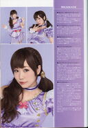 ENDLESS PARADE Pamphlet Kussun 3