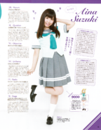 Seiyuu Animedia Nov 2016 - 17 Ainya