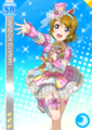 SR 888 Transformed Hanayo Idol Costume Ver..png