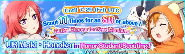 (7-25-16) UR Release EN