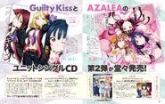 Dengeki G's Mag July 2017 AZALEA Guilty Kiss