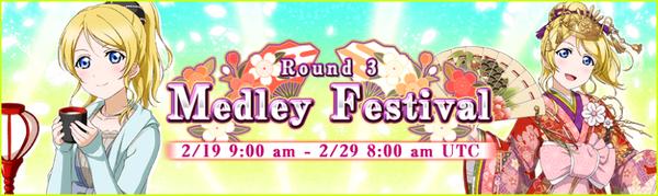 Medley Festival Round 3 (EN)