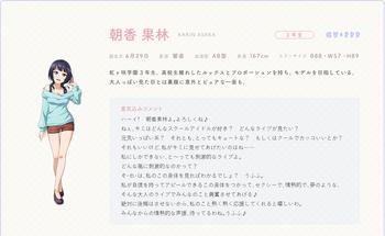 PDP Character Intro - Karin Asaka