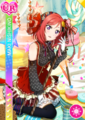 UR 187 Transformed Maki November Ver..png