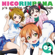 NicoRinPana Vol 2 Cover