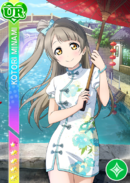 UR 378 Kotori China Dress Ver.