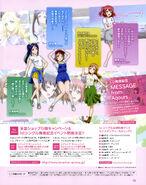 Dengeki G's Magazine Nov 2015 Kanan You Hanamaru Ruby
