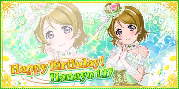 Happy Birthday, Hanayo 2019