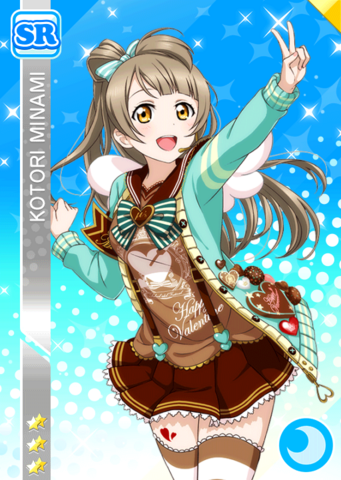 File:SR 255 Transformed Kotori February Ver..png