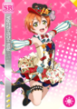 SR 769 Transformed Rin Circus Ver..png