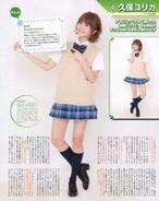 Seiyuu Paradise R Aug 2014 Shikaco 3