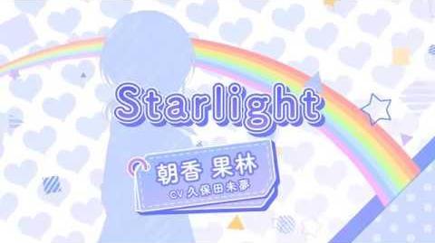 Starlight PV