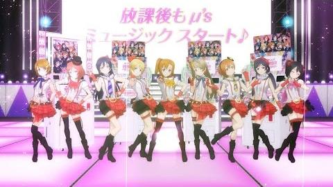 Love Live! School idol festival ~after school ACTIVITY~ Promotion Trailer