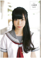 B.L.T. VOICE GIRLS Vol.27 - Kobayashi Aika 1