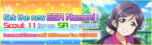 (12-2-17) SSR Release EN