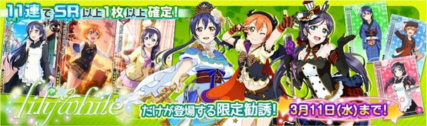 (3-9) lily white Limited Scouting