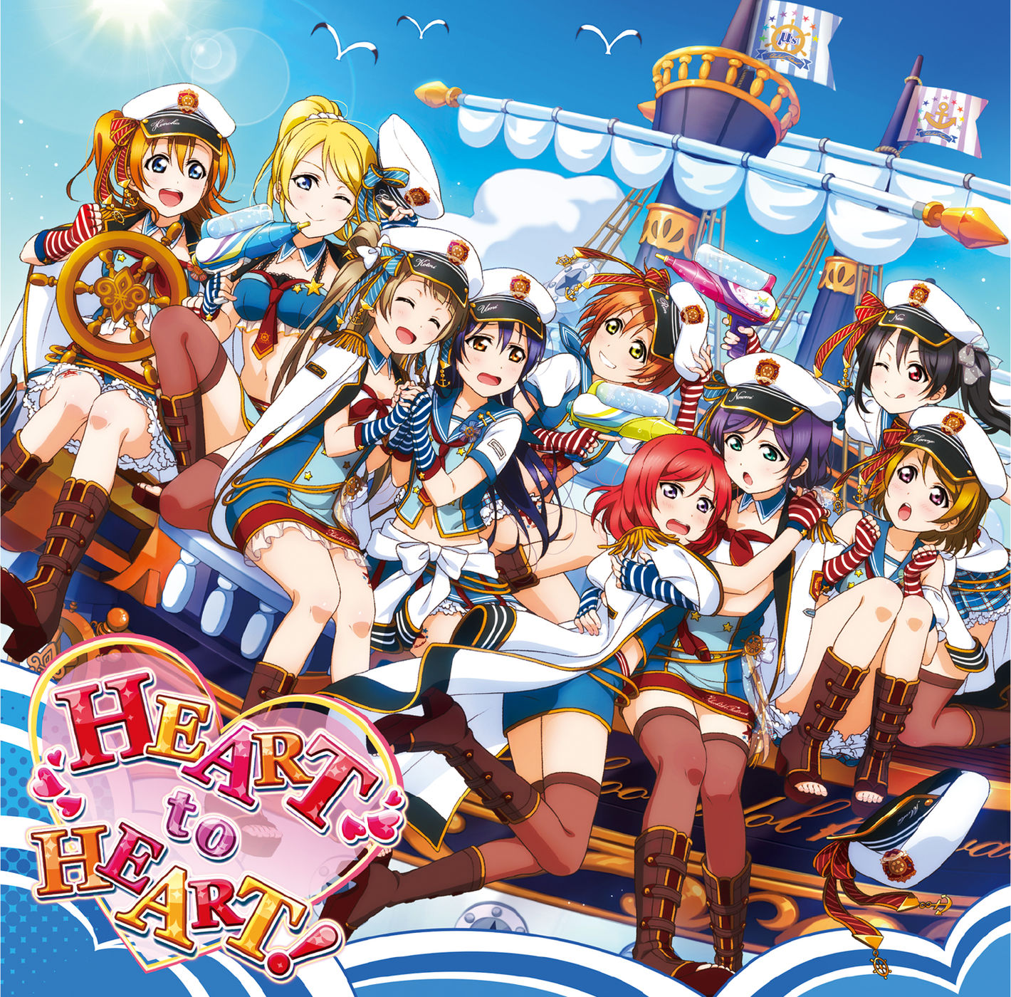 Arashi no Naka no Koi dakara | Love Live! Wiki | FANDOM powered by Wikia