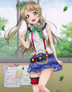 Kotori S1 BD2 Cover Textless