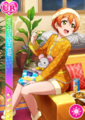 UR 1105 Rin Pajama Party Ver..png