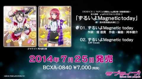 Zurui yo Magnetic today PV
