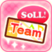 LLSIF SoLL! Team Scouting Ticket