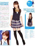Seiyuu Paradise Vol 14 Mimorin