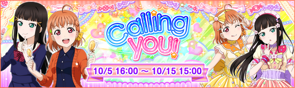 Calling you! Event