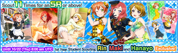 (10-20) First Years Limited Scouting